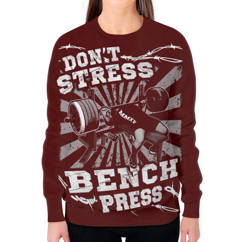 Printio Bench press press