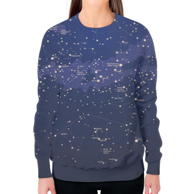 Свитшот женский с полной запечаткой Printio Космос и звезды свитшот print bar 1994 рождение новой звезды