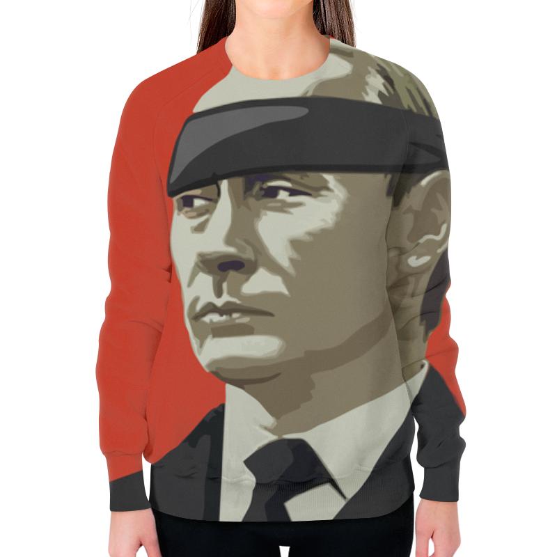 Свитшот женский с полной запечаткой Printio Путин (россия) большаков в сердюков и женский батальон куда смотрит путин