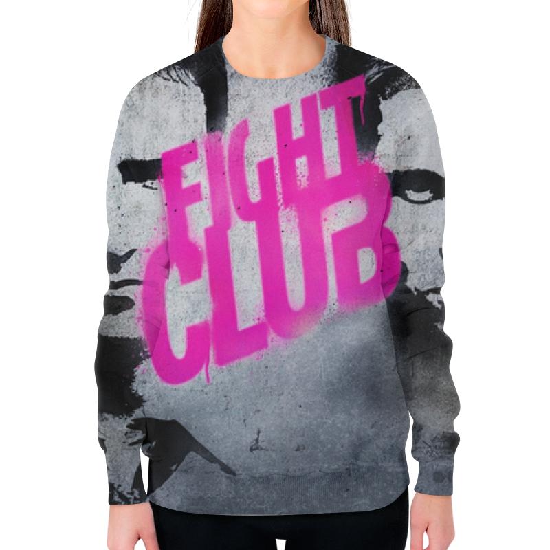 Свитшот женский с полной запечаткой Printio Бойцовский клуб (fight club) свитшот унисекс с полной запечаткой printio natural natural club