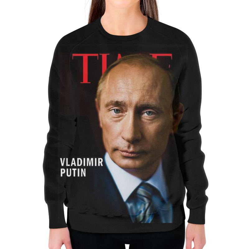 Свитшот женский с полной запечаткой Printio Putin женский гардероб