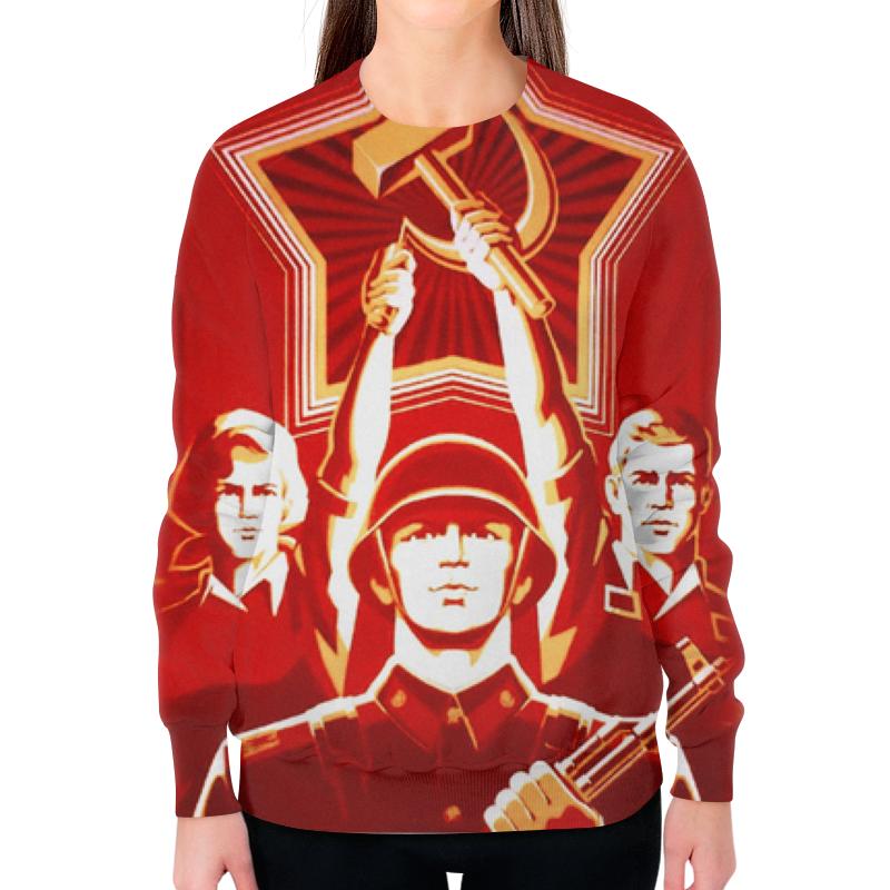 Свитшот женский с полной запечаткой Printio Солдат ссср свитшот унисекс с полной запечаткой printio солдат battlefield
