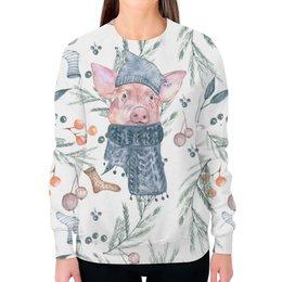 """Свитшот женский с полной запечаткой """"Новогодний сюрприз 2"""" - свинка, свинья, новыйгод"""