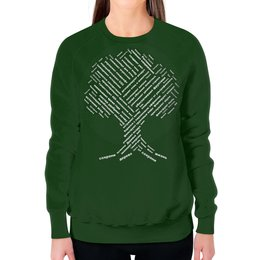 """Свитшот женский с полной запечаткой """"Слоган о защите деревьев (2 сторонний)"""" - надписи, деревья, россия, природа, слова"""