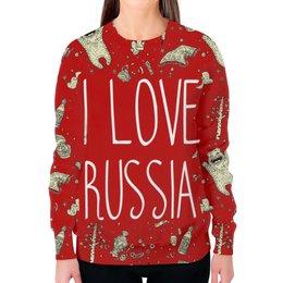"""Свитшот женский с полной запечаткой """"I love Russia (Я люблю Россию)"""" - водка"""