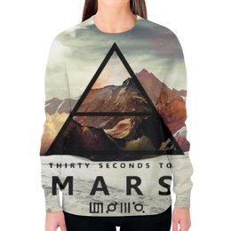 """Свитшот женский с полной запечаткой """"30 Seconds to Mars"""" - 30 seconds to mars, rock, 30 stm, джаред лето"""