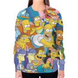 """Свитшот женский с полной запечаткой """"Симпсоны (Simpsons)"""" - simpsons, симпсоны"""