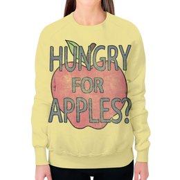 """Свитшот женский с полной запечаткой """"Hungry For Apples? Рик и Морти"""" - прикольные, мульт, яблоки, rick and morty, рик и морти"""