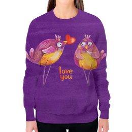 """Свитшот женский с полной запечаткой """"Влюбленные птички"""" - 14 февраля, птички, парные, love you"""