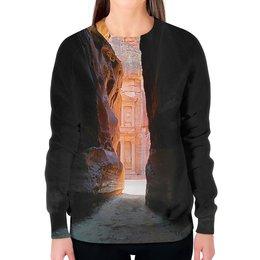 """Свитшот женский с полной запечаткой """"Petra Jordan"""" - храм, каньон, иордания, петра, путешественникам"""