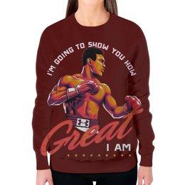 "Свитшот женский с полной запечаткой ""Muhammad Ali"" - спорт, бокс, muhammad ali, чемпион, мохаммед али"