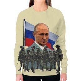 """Свитшот женский с полной запечаткой """"Путин / Самый вежливый из людей"""" - россия, russia, путин, президент, putin"""