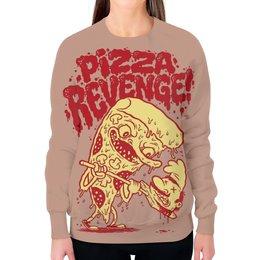 "Свитшот женский с полной запечаткой ""Pizza Revenge"" - прикол, юмор, пицца, pizza, арт дизайн"