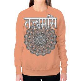 """Свитшот женский с полной запечаткой """"Tat tvam asi (монохромный вариант)"""" - надписи, мандала, медитация, индуизм, санскрит"""