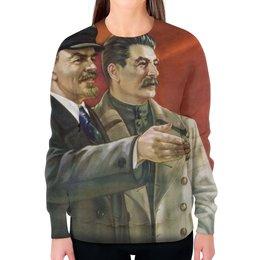 """Свитшот женский с полной запечаткой """"Ленин и Сталин"""" - ссср, ленин, россия, сталин"""