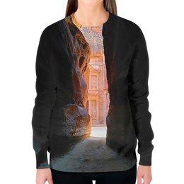 """Свитшот женский с полной запечаткой """"Petra Jordan"""" - горы, храм, каньон, иордания, петра"""