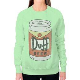 """Свитшот женский с полной запечаткой """"Пиво """"Duff"""""""" - прикольные, пиво, симпсоны, duff, дафф"""