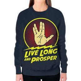 """Свитшот женский с полной запечаткой """"Live Long And Prosper """" - star trek, live long and prosper, спок, spock, звёздный путь"""