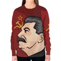 """Свитшот женский с полной запечаткой """"Сталин"""" - ссср, поп-арт, россия, коммунизм, коммунист"""
