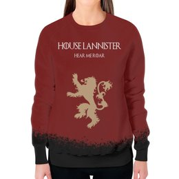 """Свитшот женский с полной запечаткой """"House Lannister"""" - сериал, игра престолов, game of thrones, lannister, ланнистеры"""