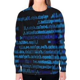 """Свитшот женский с полной запечаткой """"Программа"""" - компьютеры, код, программа, пароль, кодировка"""
