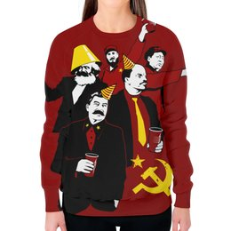 """Свитшот женский с полной запечаткой """"Коммунистическая вечеринка"""" - ссср, ленин, сталин, серп и молот, коммунисты"""