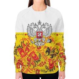 """Свитшот женский с полной запечаткой """"Хохлома"""" - цветы, россия, герб, орел, хохлома"""