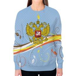 """Свитшот женский с полной запечаткой """"Россия"""" - цветы, россия, герб, орел, хохлома"""