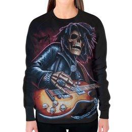 """Свитшот женский с полной запечаткой """"Смерть с гитарой"""" - череп, скелет, рок и метал"""