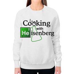 """Свитшот женский с полной запечаткой """"Cooking with Heisenberg"""" - прикольные, во все тяжкие, heisenberg, хайзенберг"""