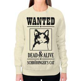 """Свитшот женский с полной запечаткой """"Кот Шрёдингера"""" - прикольные, коты, наука, кот шрёдингера"""