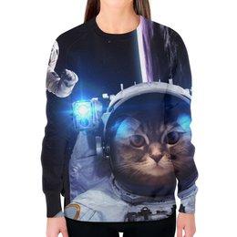 """Свитшот женский с полной запечаткой """"Кот космонавт"""" - юмор, space, космос, наука, thespaceway"""