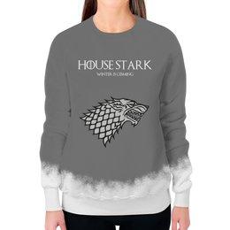 """Свитшот женский с полной запечаткой """"House Stark"""" - сериал, игра престолов, старки, game of thrones, stark"""