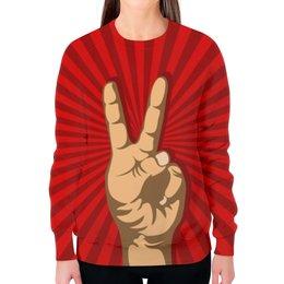 """Свитшот женский с полной запечаткой """"Всё Peace DATA"""" - прикол, рука, окей, ok, жест"""