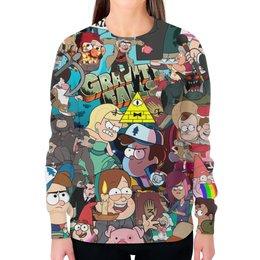 """Свитшот женский с полной запечаткой """"Gravity Falls"""" - сериалы, мультики, мультфильмы, gravity falls, гравити фолз"""