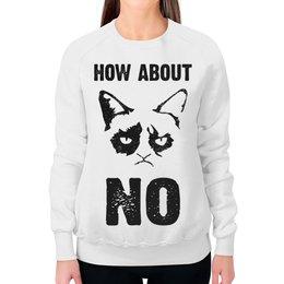 """Свитшот женский с полной запечаткой """"Grumpy Cat. How about No?!"""" - сарказм, прикольные, коты, grumpy cat, тард"""