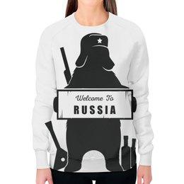 "Свитшот женский с полной запечаткой ""Welcome to Russia_SVTSHT"" - welcome to russia"