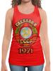 """Борцовка с полной запечаткой """"Сделано в 1971"""" - ссср, советский союз, 1971, сделано в, год рождения"""