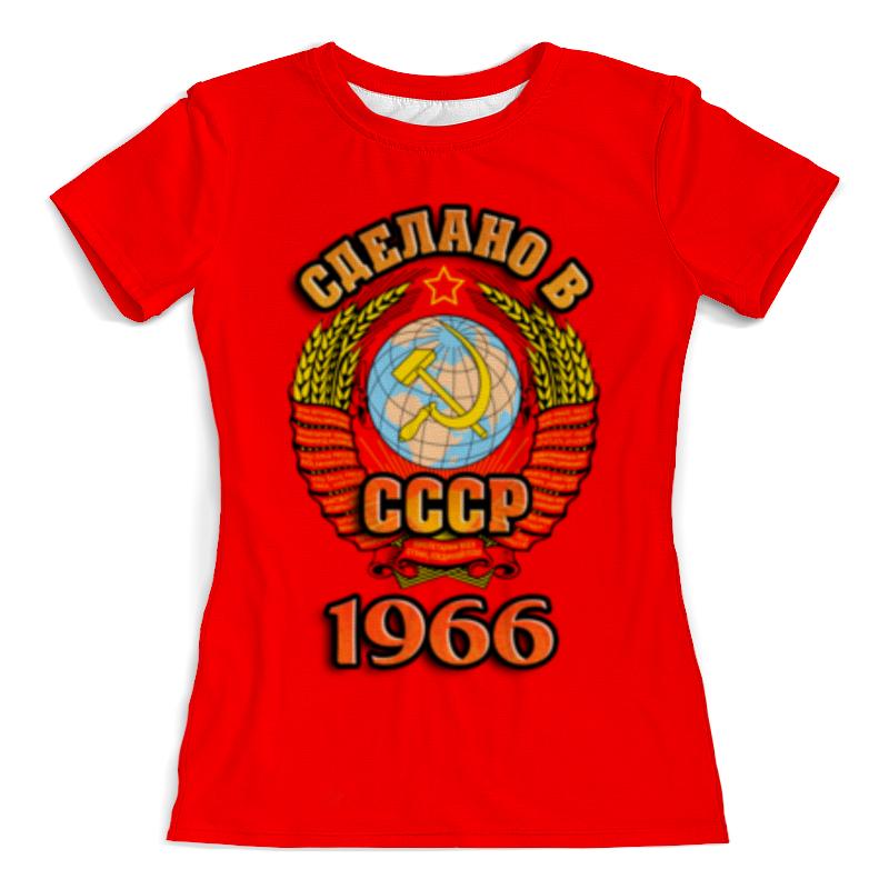 Printio Сделано в 1966 футболка с полной запечаткой женская printio ссср советский союз