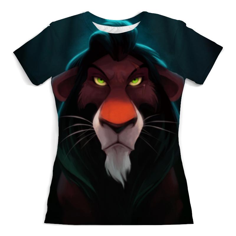 Футболка с полной запечаткой Printio Шрам (король лев) футболка рингер printio король лев