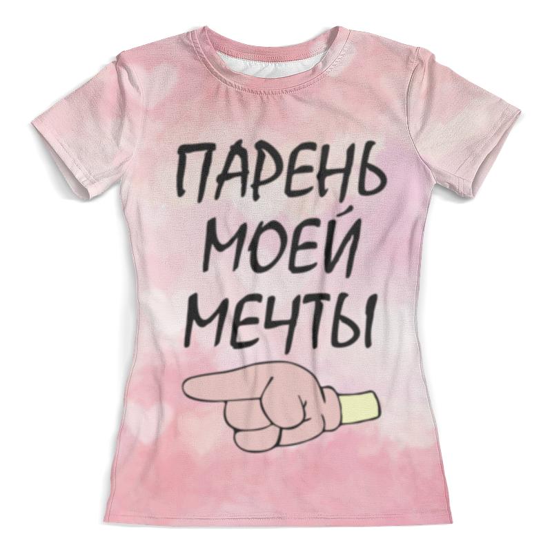 Футболка с полной запечаткой (женская) Printio Парень моей мечты футболка с полной запечаткой мужская printio плохой парень