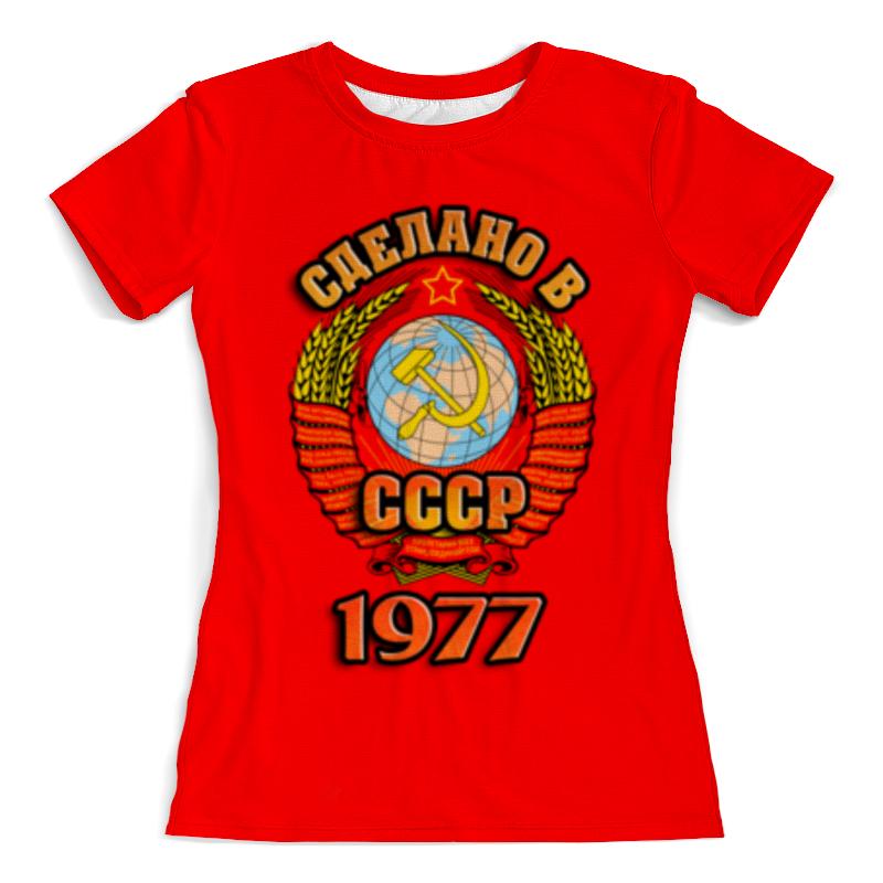 Printio Сделано в 1977 футболка с полной запечаткой женская printio ссср советский союз