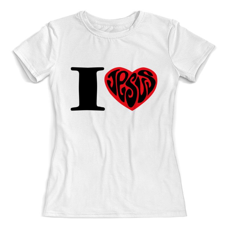 Printio Я люблю иисуса футболка с полной запечаткой женская printio я люблю иисуса