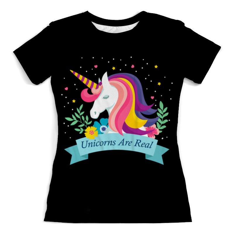 Printio Unicorns are real