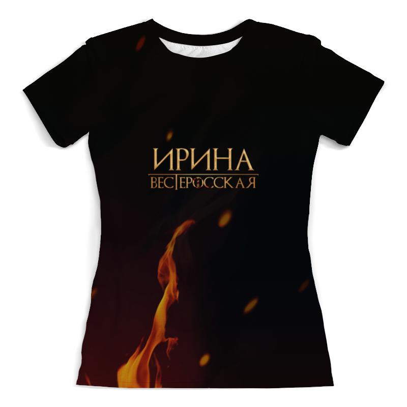 Футболка с полной запечаткой (женская) Printio Ирина вестеросская ирина луговая сказки для огня