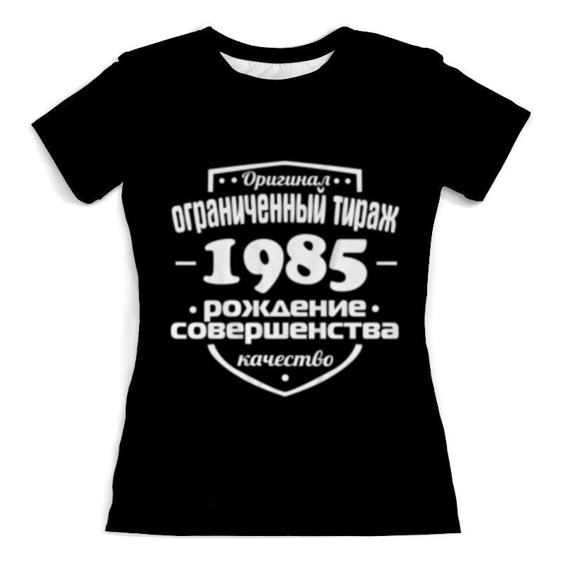 Футболка с полной запечаткой (женская) Printio Ограниченный тираж 1985 футболка с полной запечаткой мужская printio ограниченный тираж 1985