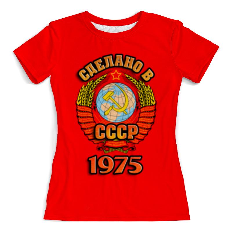 Printio Сделано в 1975 футболка с полной запечаткой женская printio ссср советский союз