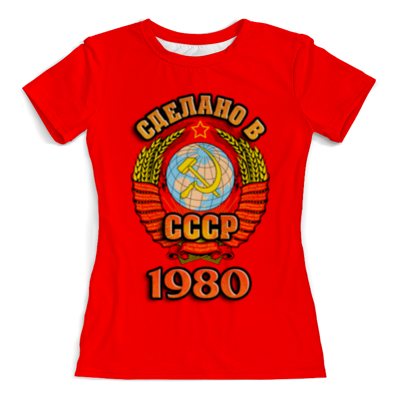 Printio Сделано в 1980 футболка с полной запечаткой женская printio ссср советский союз