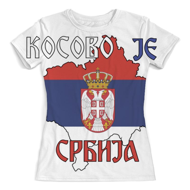 Футболка с полной запечаткой (женская) Printio Косово - сербия