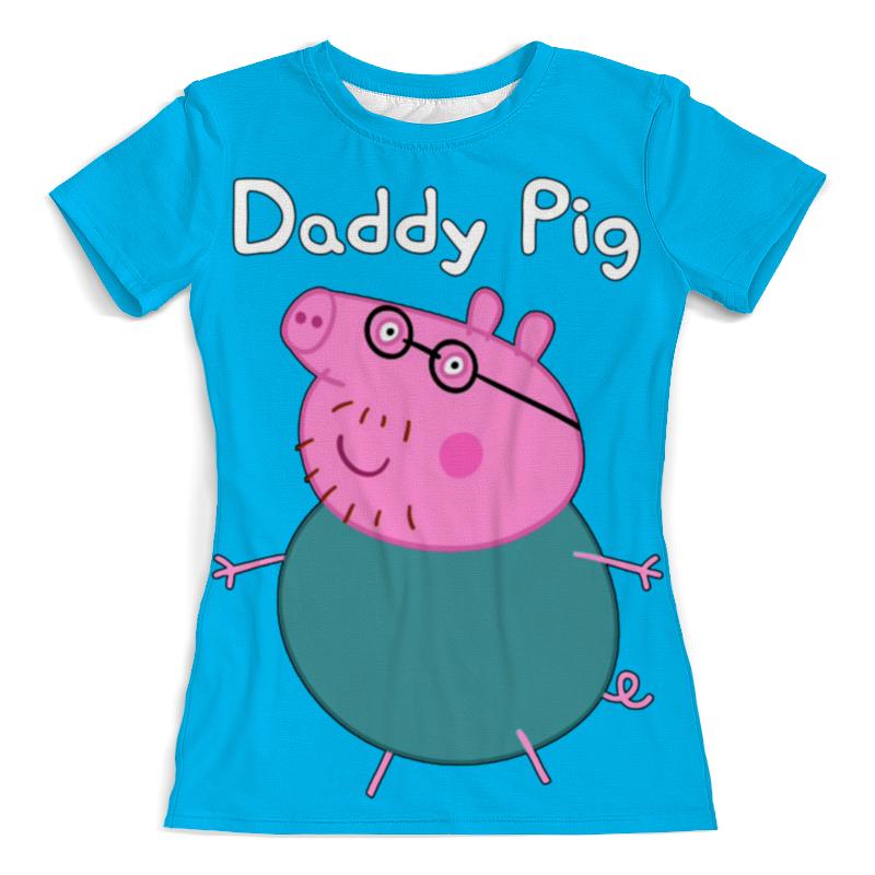 Футболка с полной запечаткой (женская) Printio Daddy pig (1) футболка с полной запечаткой женская printio daddy s lil girl